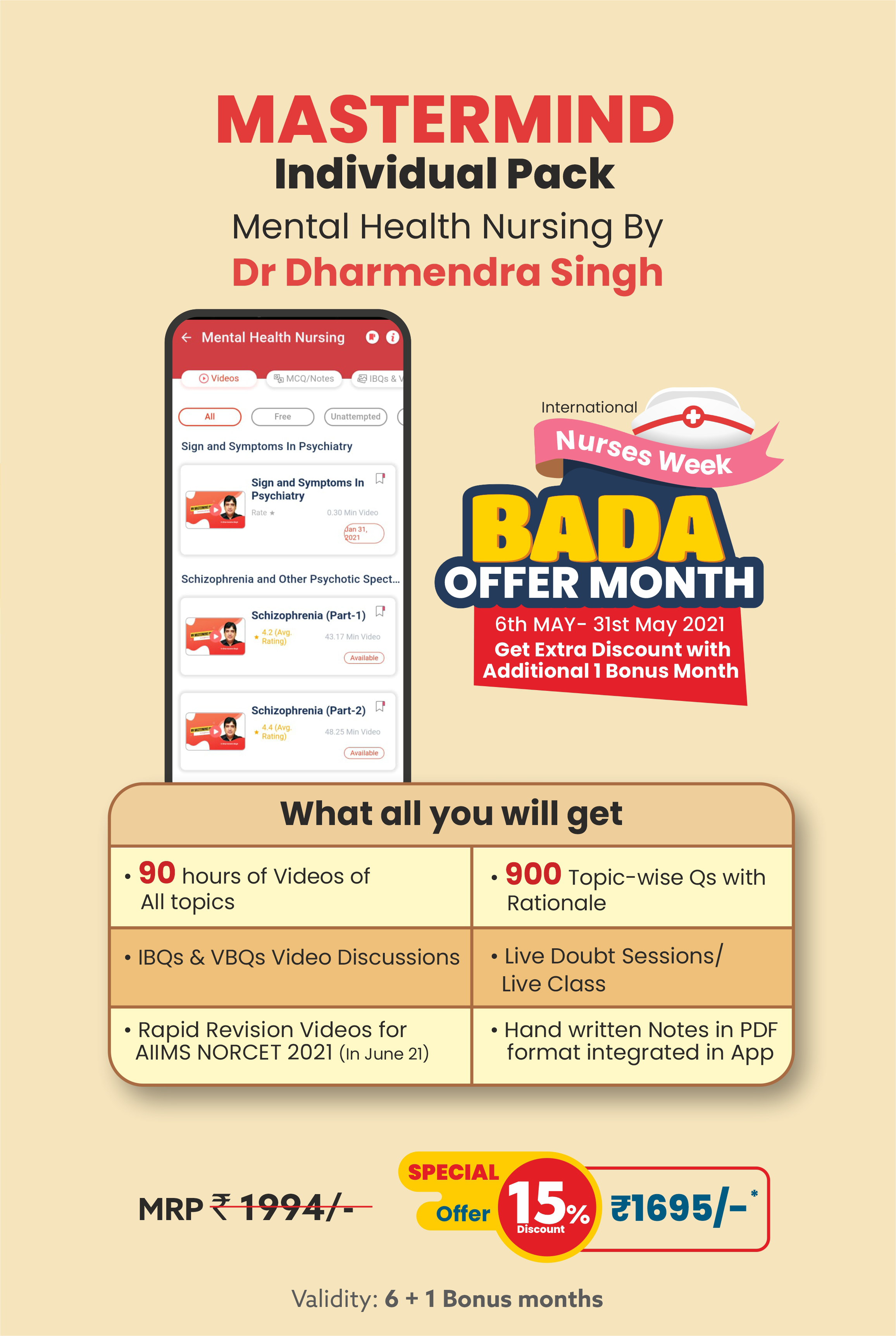 Nurses week - Bada Offer Month Individual Pack-Dr Dharmendra Singh