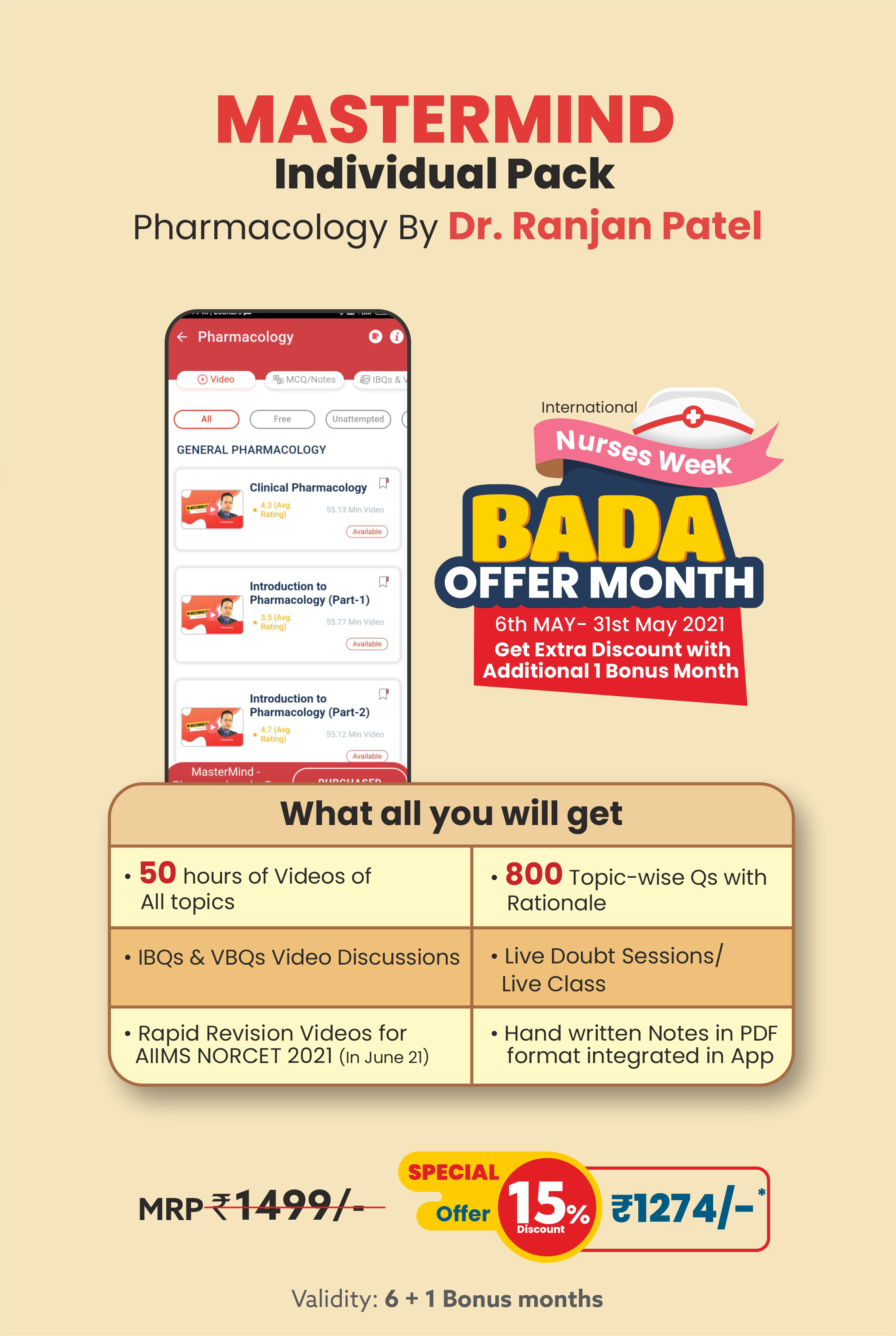 Nurses week - Bada Offer Month Individual Pack-Dr. Ranjan Patel