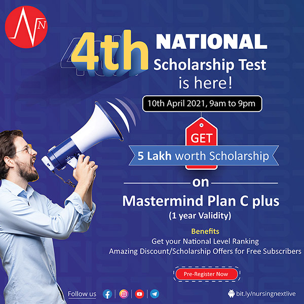 National Scholarship Test website popup